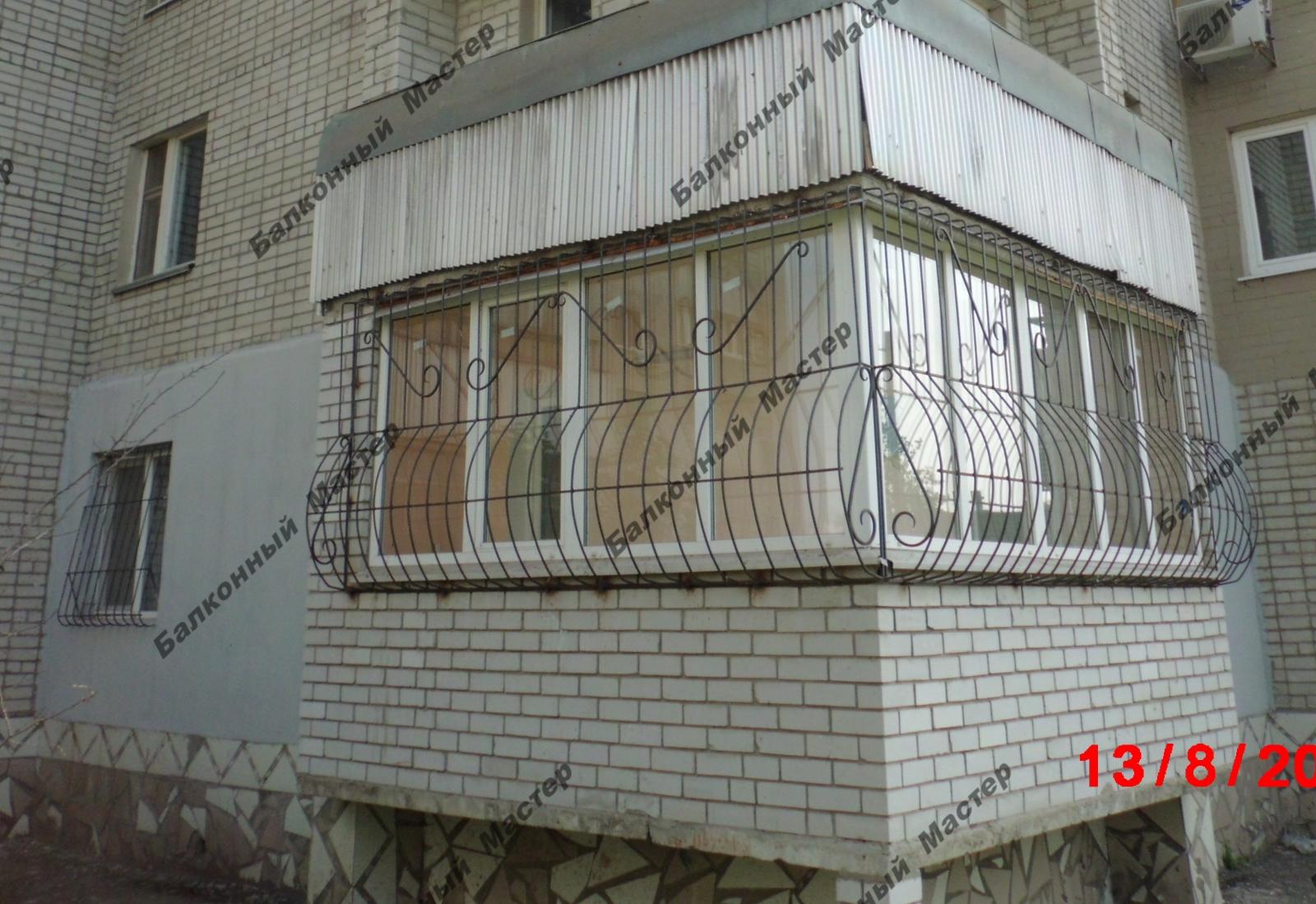 Утепление балконов и лоджий в днепропетровске, вольногорске,.