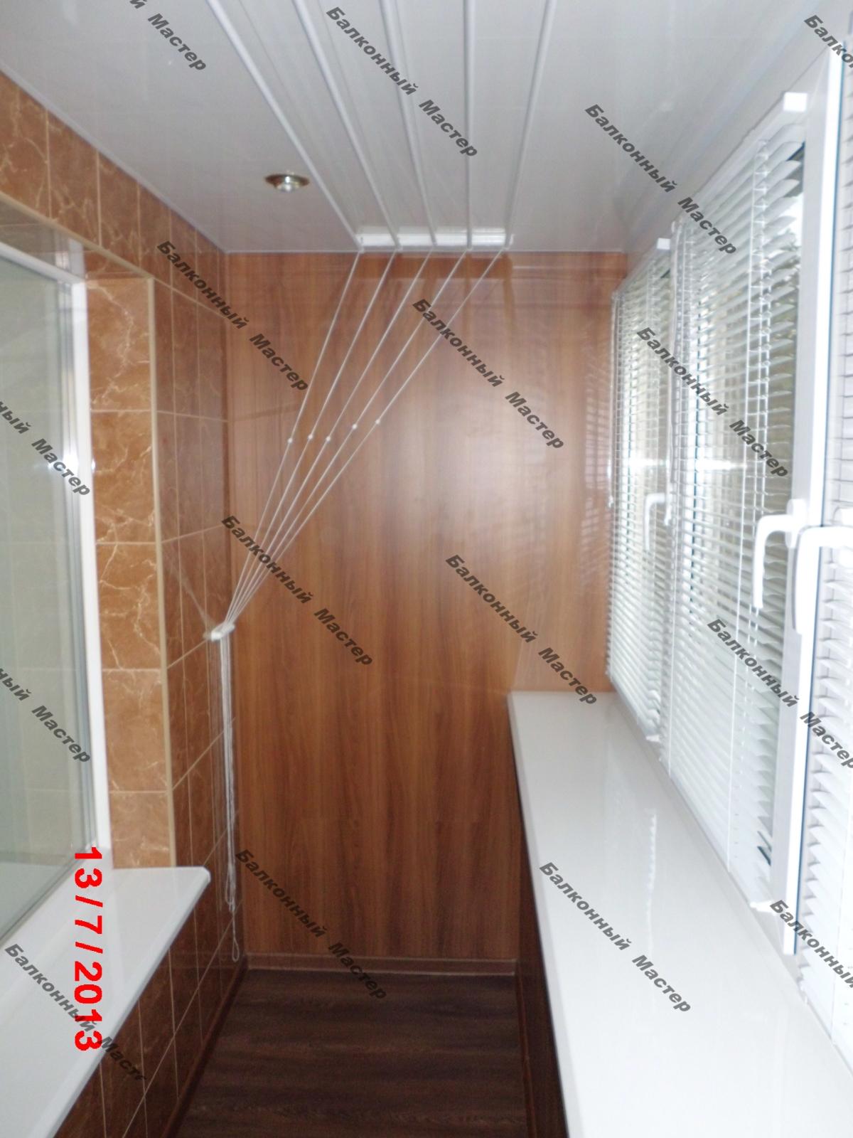 Балкон под ключ днепропетровск, вольногорск, остекление и ут.